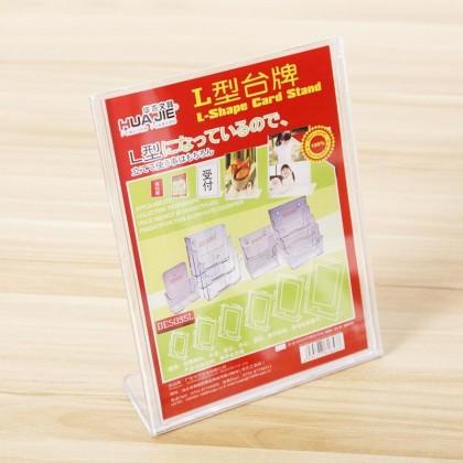 DE5036 A4 Acrylic L-Shape Display Stand / Brochure Holder